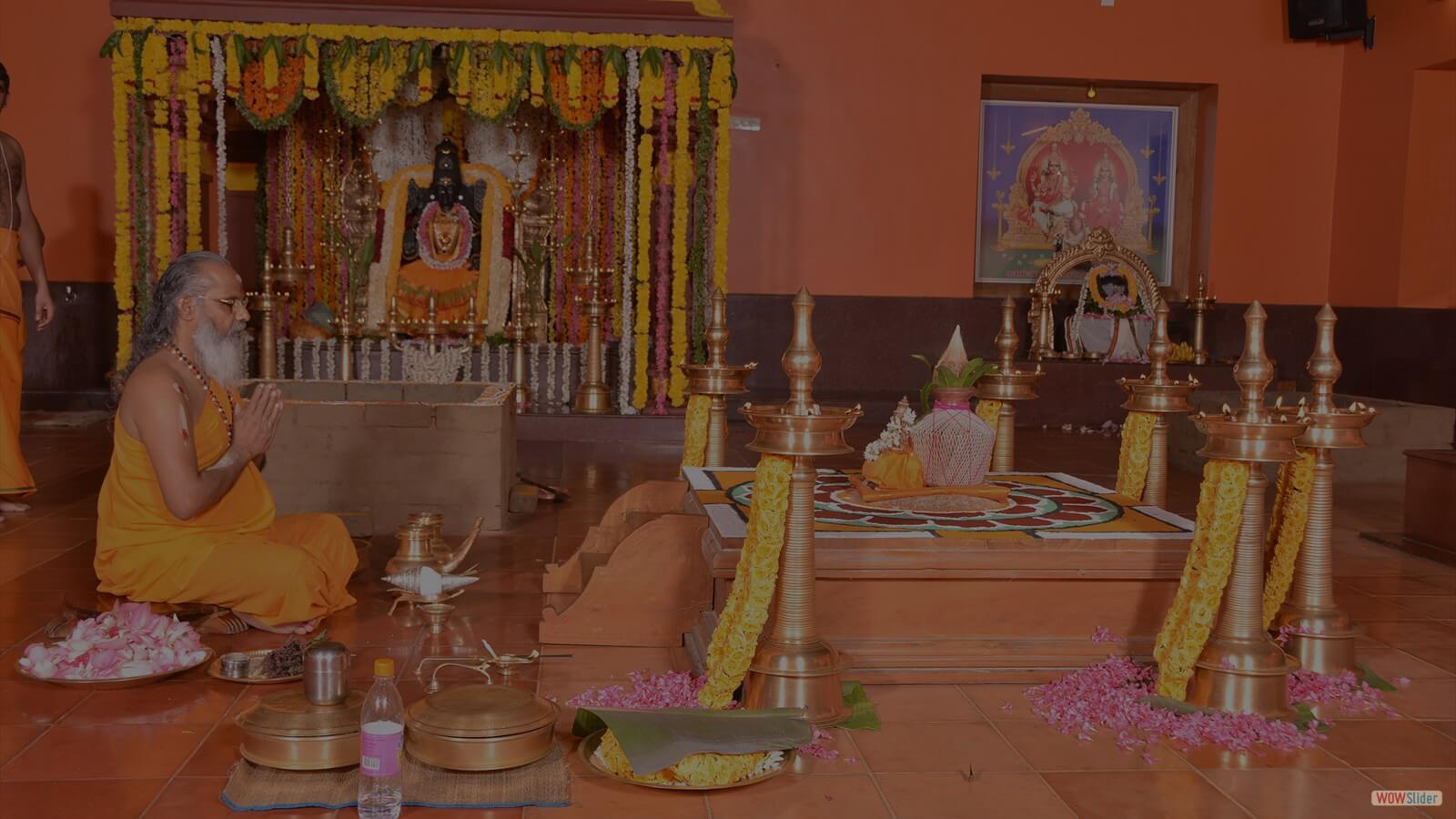 Sree Bagalamukhi Devi Sree Bagalamukhi Devi Temple Sree