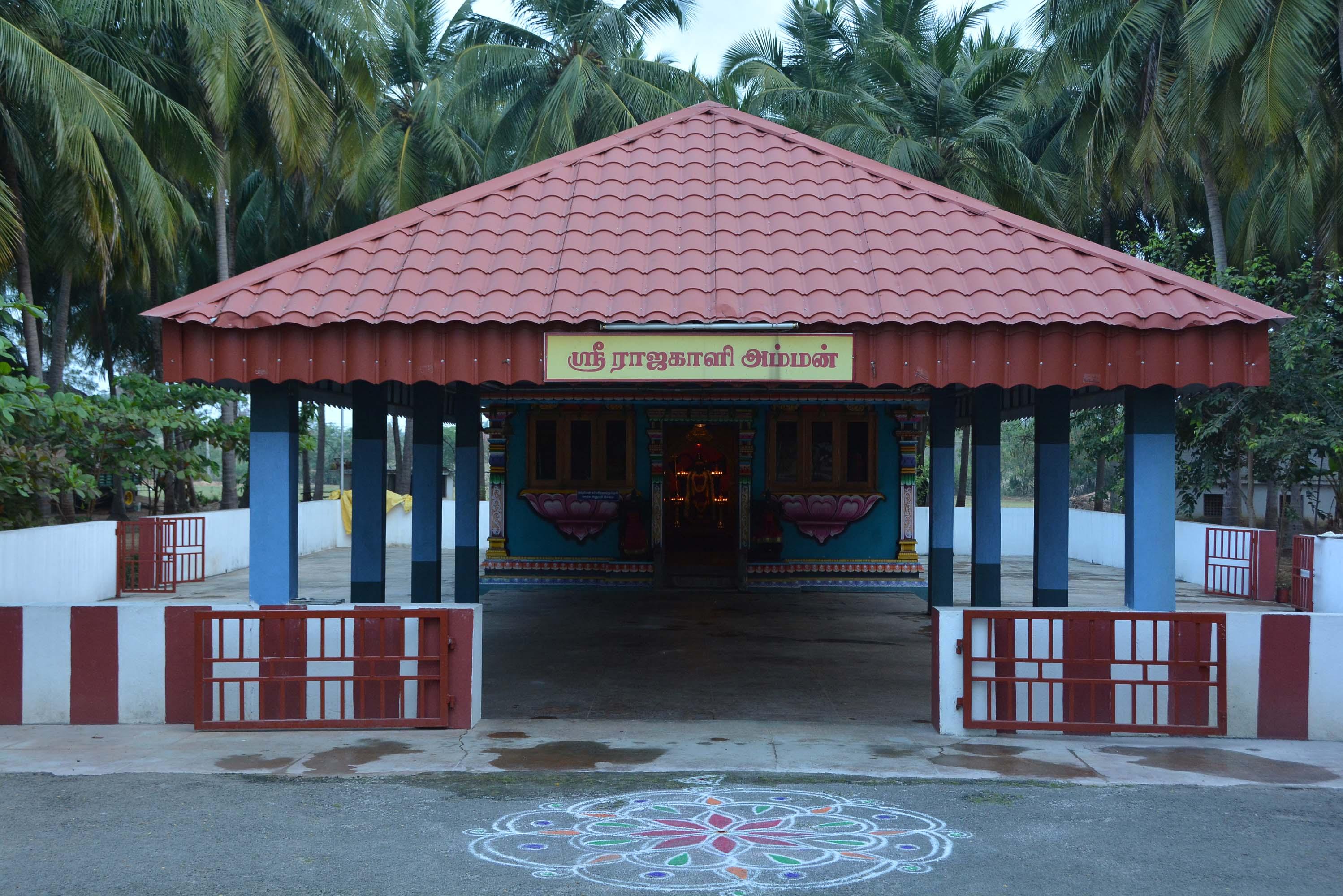 Rajakali Ambal Sannidhi