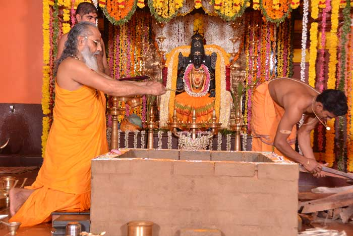 Ganapathy Homam